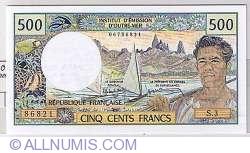Image #1 of 500 Francs ND(1970)