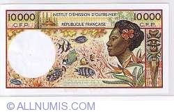 Image #1 of 10000 Francs 1985 2 signatures