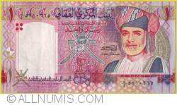 Image #1 of 1 Rial 2005 (AH 1426) -  (١٤٢٦ - ٢٠٠٥)