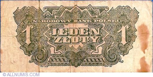 1 злотый 1 доллар топ самых дорогих монет ссср