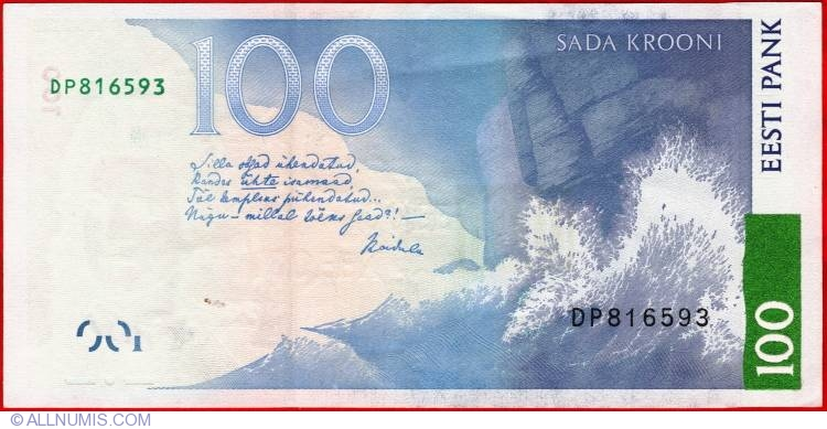 UNC  We Combine Estonia banknote P88  100 Krooni 2007