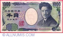 Image #1 of 1,000 Yen ND (2004)