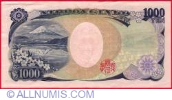 Image #2 of 1,000 Yen ND (2004)