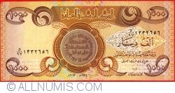 Image #1 of 1000 Dinars 2013 (AH 1434) (١٤٣٤ - ٢٠١٣)