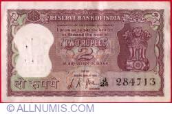 Imaginea #1 a 2 Rupees ND - semnătură L. K. Jha