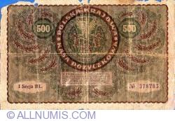 Image #2 of 500 Marek 1919 (23. VIII.) - I Serja