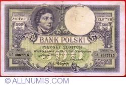 Image #1 of 500 Zlotych 1919 (28. II.) (1924)