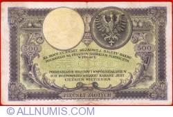 Image #2 of 500 Zlotych 1919 (28. II.) (1924)