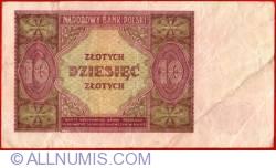 Image #2 of 10 Zlotych 1946 (15. V.)
