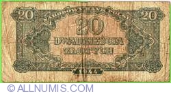 Image #1 of 20 Zlotych 1944