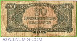 20 Zlotych 1944