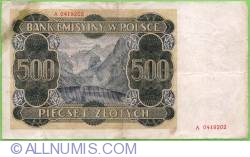 Image #2 of 500 Zlotych 1940 (1. III.)