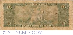 10 Cruzeiros ND(1961)