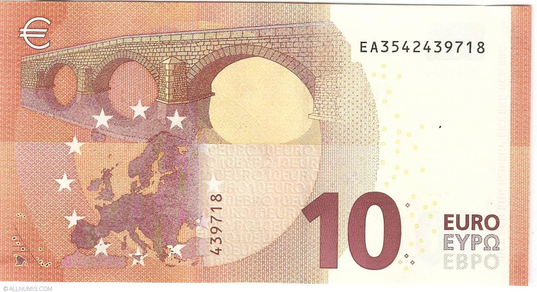 монеты украины имеющие ценность