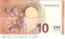 10 Euro 2014 - E