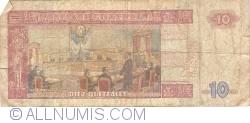 10 Quetzales 1998 (29. VII)