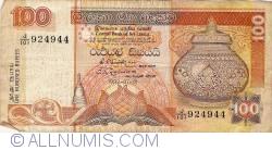 Imaginea #1 a 100 Rupees 1992 (01. VII.)