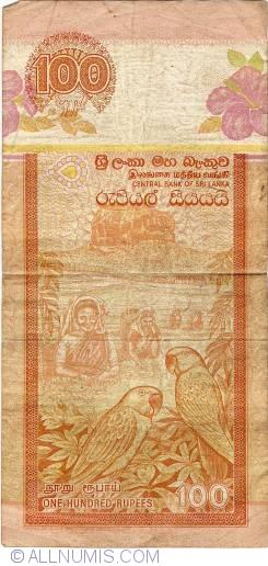Imaginea #2 a 100 Rupees 1992 (01. VII.)