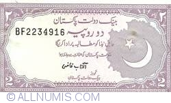 Image #1 of 2 Rupees ND (1985-1999) - sign A. G. N. Kazi