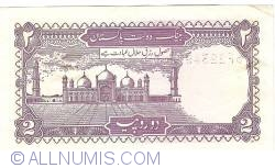 Image #2 of 2 Rupees ND (1985-1999) - sign A. G. N. Kazi