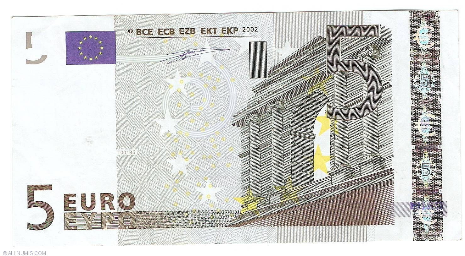 5 euro 2002 z belgium 2002 issue 5 euro signature willem f duisenberg european union. Black Bedroom Furniture Sets. Home Design Ideas
