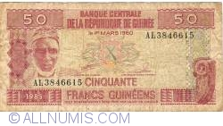 Image #1 of 50 Francs 1985