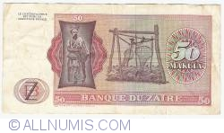Image #2 of 50 Makuta 1979 (24. XII)