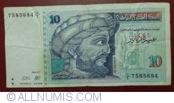 Imaginea #1 a 10 Dinari 1994 (7. XI.)