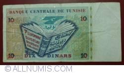 Imaginea #2 a 10 Dinari 1994 (7. XI.)