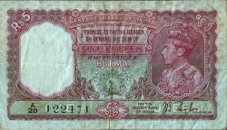 Image #1 of 5 Rupees ND (1938)