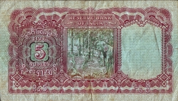 Image #2 of 5 Rupees ND (1938)