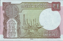 Image #2 of 1 Rupee 2015 - L (watermark Lion Capital of Ashoka)