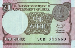 Image #1 of 1 Rupee 2015 - L (watermark number 1)