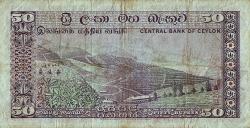 50 Rupees 1974 (27. VIII.)