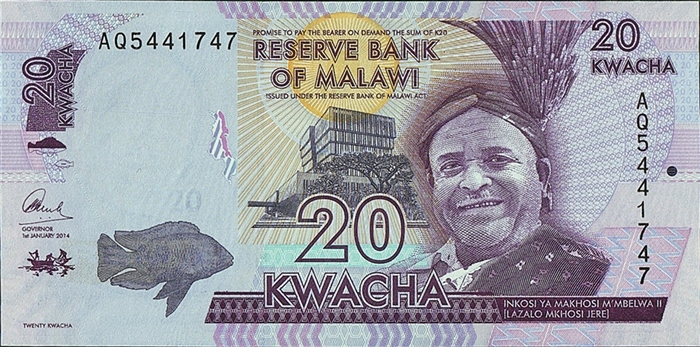 p64 p 69 2014-2016 Malawi 7 Note Set: 20 to 2000 Kwacha p63 p65-68 UNC