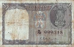 Imaginea #1 a 1 Rupee ND (1949-1950) semnătură K. G. Ambegaonkar