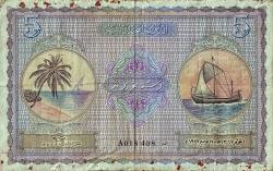 Imaginea #1 a 5 Rupees 1947 (14. XI.) (AH 1367) (١٣٩٦ - ١٩٤٧)