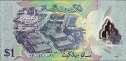 Imaginea #2 a 1 Dolar 2013