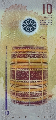 Imaginea #2 a 10 Rufiyaa 2015 (AH 1436) - Replacement note