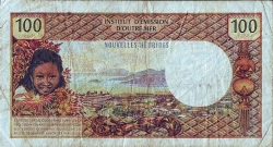 Image #2 of 100 Francs ND (1965-1971)