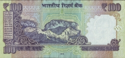 Image #2 of 100 Rupees 2016 - 2