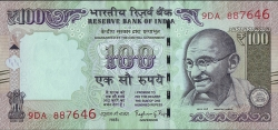 Image #1 of 100 Rupees 2016 - 2