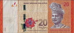 Image #1 of 20 Ringgit ND (2012) - Replacement note