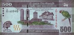 Imaginea #1 a 500 Rupees 2013 (15. XI.)
