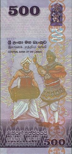 Imaginea #2 a 500 Rupees 2013 (15. XI.)