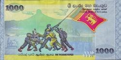 Imaginea #2 a 1000 Rupees 2009