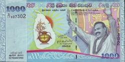 1,000 Rupees 2009 - End of the Sri Lankan War.