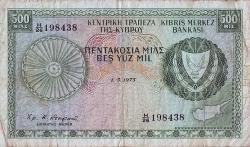 500 Mils 1973 (1. V.)