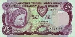 5 Pounds 1979 (1. VI.)