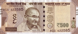 Image #1 of 500 Rupees 2016 - R